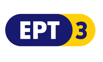 ΕΡΤ3 LIVE TV CHANNEL