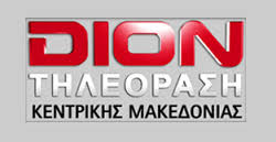 DION LIVE TV CHANNEL