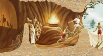 Η αλληγορία του σπηλαίου από τον πλάτωνα