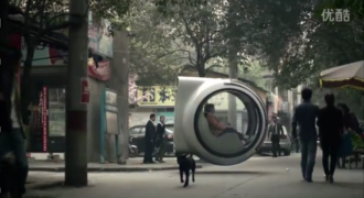 Volkswagen το ιπτάμενο αυτοκίνητο του μέλλοντος σχεδιασμένο για τον Λαο!!