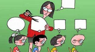 Η απαγορευμένη εκπαίδευση La educacion prohibida