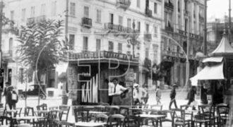 Βόλτα σε μία Αθήνα που δεν υπάρχει πια. Ένα νοσταλγικό ταξίδι στο χρόνο.