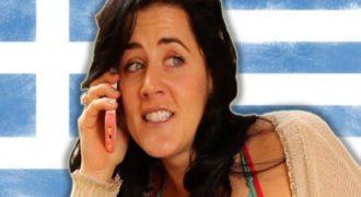 Τα στερεότυπα των Ελλήνων ομογενών της Αμερικής σε ένα βίντεο