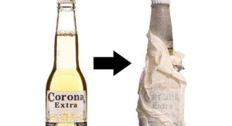 Πώς να παγώσετε ένα ζεστό μπουκάλι μπύρας σε 5 λεπτά!