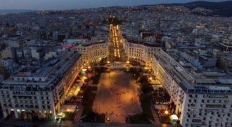 Ενα μαγικό βίντεο της πλατείας Αριστοτέλους από… ψηλά που δείχνει το μεγαλείο της!
