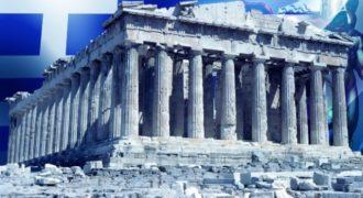 ΒΙΝΤΕΟ: 30 ελληνικές ιδέες που άλλαξαν τον κόσμο!