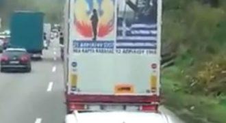 Τρελό βίντεο από Έλληνα νταλικέρη στην Γερμανία!!!