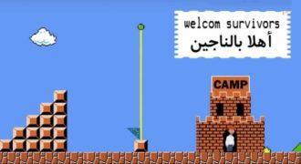 Ο Super Mario έγινε… πρόσφυγας.