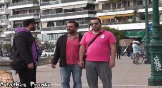 Αθηναίος πήγε στην Θεσσαλονίκη αναζητώντας «Καλαμάκι» Το αποτέλεσμα ; Δείτε!