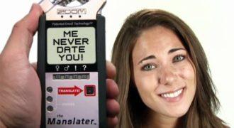Αυτή η συσκευή θα σώσει όλους τους άντρες από την μουρμούρα των γυναικών τους! Δείτε τι κάνει και θα θελήσετε να την αγοράσετε αμέσως!