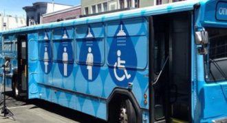 Κινητά ντουζ: Το όχημα της ανθρωπιάς και της ελπίδας είναι ένα θεόσταλτο δώρο για όλους τους άστεγους