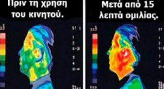 ΠΡΟΣΟΧΗ: Αν έχετε κάποιο από αυτά τα κινητά ΠΕΤΑΞΤΕ ΤΟ – Δείτε ποια έχουν την υψηλότερη ακτινοβολία…(ΒΙΝΤΕΟ)