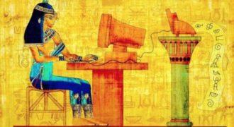 10 σύγχρονες τεχνολογίες που στην πραγματικότητα είναι αρχαίες!