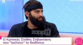 Ο σέξι αγρότης από την Κρήτη σπέρνει πανικό στην πρώτη του τηλεοπτική συνέντευξη (Video)