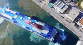 Η μανούβρα του «Νήσος Μύκονος» στο λιμάνι της Χίου (Βίντεο)