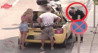 Σταμάτησε να βοηθήσει την γυναίκα με το αμάξι αλλά δεν περίμενε αυτό που συνέβη.