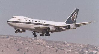 Πως αποφεύχθηκε το μεγαλύτερο αεροπορικό ατύχημα στην Ελλάδα (Βίντεο)