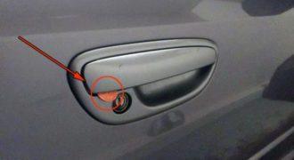 Δείτε ΤΙ κάνουν οι ΑΠΑΤΕΩΝΕΣ! Βάζουν Νομίσματα στις Κλειδαριές των Αυτοκινήτων και..