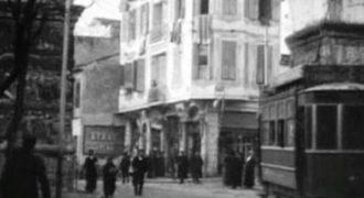 H Θεσσαλονίκη το 1915-1917 σε ένα μοναδικό μοναδικό φιλμ.