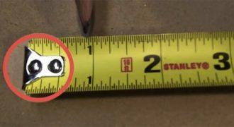 Έχετε χρησιμοποιήσει δεκάδες φορές το μέτρο και ίσως να μην γνωρίζεται τι είναι αυτό…