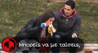 Ζητάει από τους περαστικούς στο κέντρο της Αθήνας να την ταΐσουν; Η αντίδραση τους;