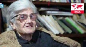 Στα 100 χρόνια της διδάσκει δωρεάν Λατινικά και αρχαία Ελληνικά!