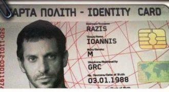 """H ζωή στην Ελλάδα με την κάρτα του πολίτη σε ταινία""(Βίντεο)"