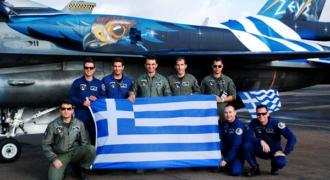 Οι κορυφαίοι Πιλότοι του Κόσμου είναι Έλληνες! Δείτε την απίστευτη Απογείωση του δεξιοτέχνη Έλληνα Πιλότου της ομάδας ΖΕΥΣ!