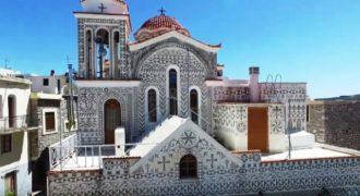 Πυργί: Το μοναδικό χωριό στην Ελλάδα με τα ζωγραφιστά σπίτια σε ένα βίντεο από ψηλά.