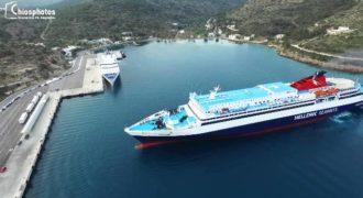 Κατάπλους του «Αριάδνη» στο νέο λιμάνι Μεστών Χίου