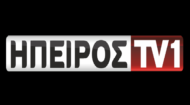 ΗΠΕΙΡΟΣ TV 1 LIVE CHANNEL