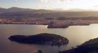 Η ομορφιές της Ηπείρου μέσα από ένα εντυπωσιακό κινηματογραφικό εναέριο βίντεο.