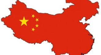 Δείτε πως διαπομπεύει δημόσια τους οφειλέτες το κομμουνιστικό κράτος της Κίνας (ΒΙΝΤΕΟ)