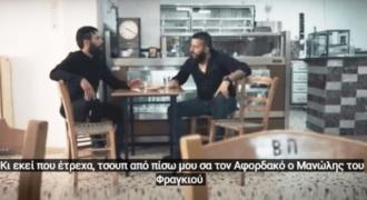Το νέο σποτ του Ημιμαραθωνίου Κρήτης είναι ότι πιο αστείο και πετυχημένο έχουμε δει εδώ και καιρό.