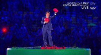 Μας άφησε ΑΦΩΝΟΥΣ: Δείτε τι έκανε ο Πρωθυπουργός της Ιαπωνίας για να καλέσει τους πάντες στους Ολυμπιακούς Αγώνες στο Τόκυο [Βίντεο]
