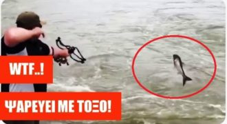Ωραίος, μας εντυπωσίασε!!!! Ψαρεύει με τόξο!! (Video)