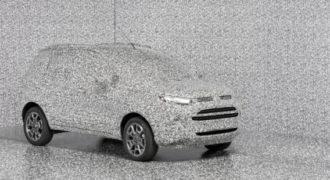 Video: Μπορείς να δεις το αυτοκίνητο; (Video)
