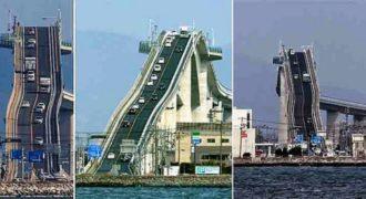Η γέφυρα του τρόμου της Ιαπωνίας, Eshima Ohashi! (Video)