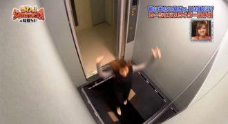 Φάρσα για καρδιακή προσβολή σε ασανσέρ στην Ιαπωνία.