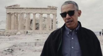 Τρέλανε όλη την Αμερική-Δείτε το Βίντεο απο την Aθήνα που ανέβασε ο Ομπάμα στο facebook