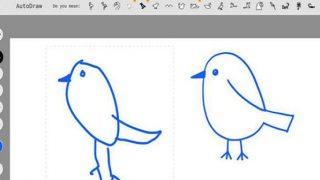 Αφήστε τη νέα εφαρμογή της Google να ζωγραφίσει για εσάς