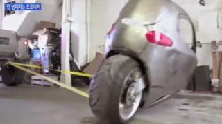 ΒΙΝΤΕΟ: Η μοτοσικλέτα που δεν πέφτει με τίποτα