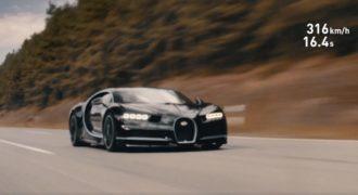 Μια Bugatti Chiron πιάνει τα 400 χλμ/ώρα σε λιγότερο από 33 δευτερόλεπτα και το βίντεο μας δείχνει πόσο εύκολα τα πιάνει